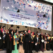 Science, Technology, Engineering, and Mathematics (STEM) high school graduates from Maadi and 6th October City celebrate during their graduation ceremony.