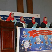 Hundreds of vocational school teachers and administrators joined representatives from the Egyptian government and the private sector to discuss how best to prepare graduating students for the workplace.