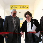 Ribbon cutting with Dr. Anne Patterson, USAID Deputy Mission Director