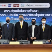 U.S., Thailand Launch New Tool to Improve Air Quality Monitoring