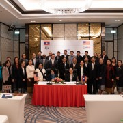 U.S. Ambassador to Laos Rena Bitter (center left) and Mrs. Khemmani Pholsena (center right), Minister of Industry and Commerce joined officials and representatives from the private sector to launch the USAID-funded Laos Business Environment Project.