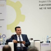 USAID/Macedonia Country Representative David Atteberry and Prime Minister of Republic of Macedonia Zoran Zaev giving remarks at the forum