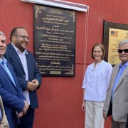 Representatives from USAID, the Assiut Potable Water and Sanitation Company, and Egypt's Holding Company for Water and Wastewater inaugurate a new service center in Assiut.