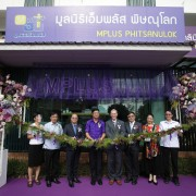 New Clinic Affirms U.S.-Thai Commitment to HIV Services in Thailand