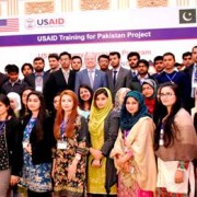 USAID Energy Internship program