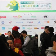 One of the largest conference of youth in Central Asia