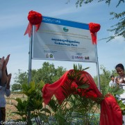 Opening of Feed the Future-funded Technology Park in Battambang Province by USAID Cambodia Mission Director and Minister of Agriculture