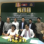 Contract Signing Event