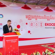 Remarks by Mr. Michael Newbill, Deputy Chief of Mission, US Embassy, Coca Cola Cambodia's EKO-Center Inauguration