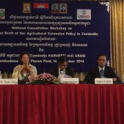 Sandra Stajka, USAID Cambodia Food Security and Environment Office Director