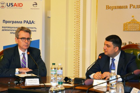 U.S. Ambassador Geoffrey Pyatt and former Verkhovna Rada Chairman Volodymyr Groisman at the Information Center launch.