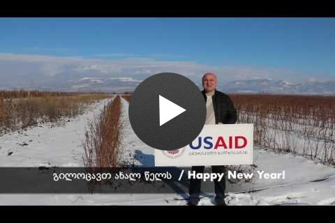 USAID Georgia Holiday Video 2016