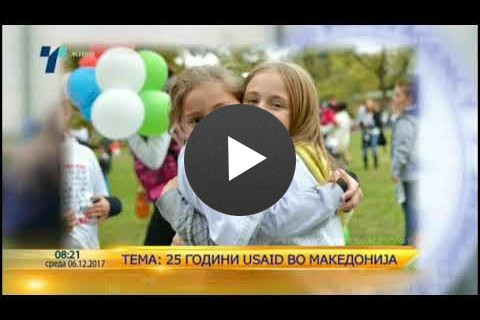 Lela Jakovlevska and Nebojsha Mojsovski on Utrinska na Telma TV Marking USAID's 25 Year Anniversary