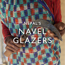 Nepal's Navel Glazers - Click to read their story. Photo: Thomas Christofoletti, USAID.