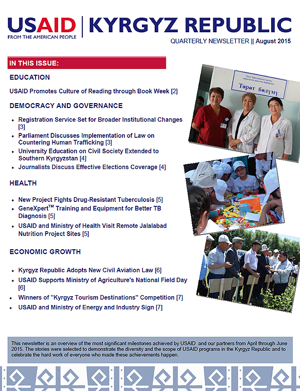 USAID Kyrgyz Republic Quarterly Newsletter #3 (2015)